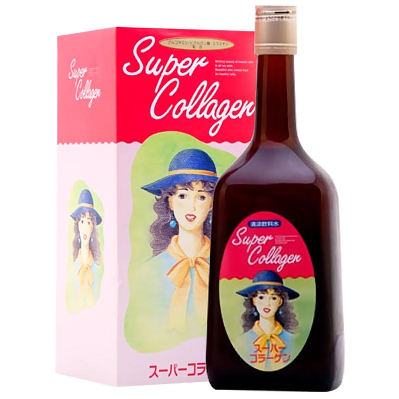 Super-collagen