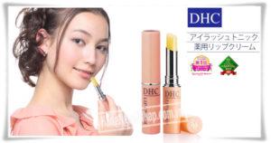 son-duong-moi-tri-tham-moi-DHC-Lip-Cream-10g-cua-nhat-ban_1 (1)