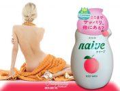 Sữa tắm kracie naive nhật bản giá bao nhiêu? mua ở đâu