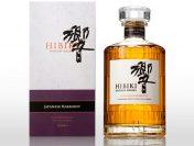 Rượu Hibiki Japanese Harmony quà biếu tết giá sỉ Những ngày cuối năm