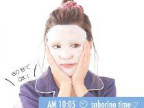 Saborino morning face mask mua ở đâu ?