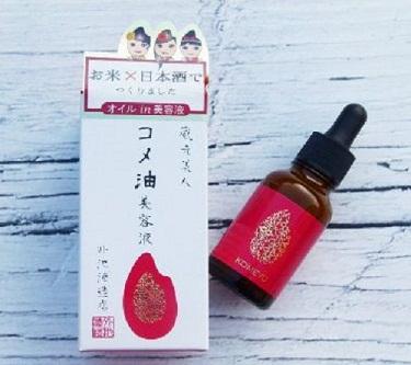 serum trị mụn của Nhật-4