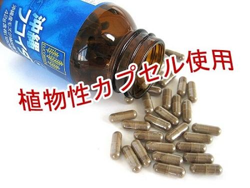 Thuốc Fucoidan của Nhật loại nào tốt-4
