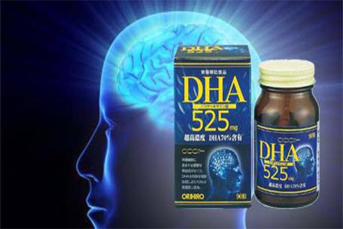 Thuốc bổ não của Nhật loại nào tốt-3