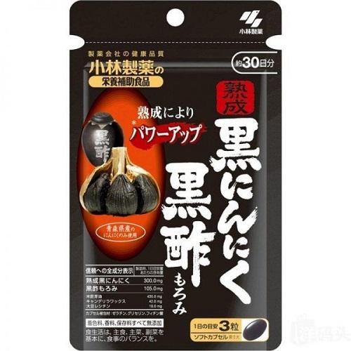 Tỏi đen của Nhật Bản loại nào tốt-2