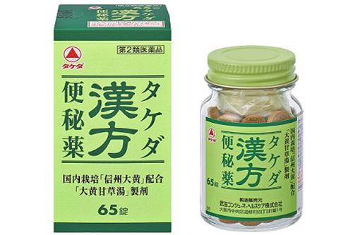 Thuốc nhuận tràng của Nhật Bản loại nào tốt-4