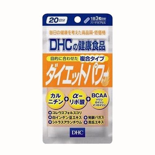 Đánh giá 3 loại thuốc giảm cân tốt nhất của Nhật-2