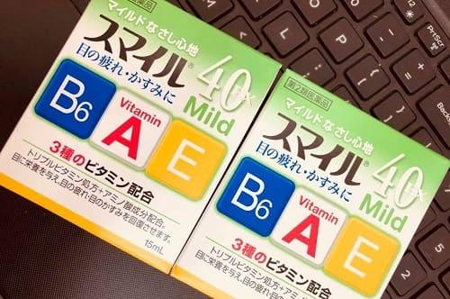 Thuốc nhỏ mắt Lion 40 Ex Mild giá bao nhiêu-2